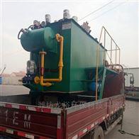 LYYTH洗涤厂废水处理系统-工作原理