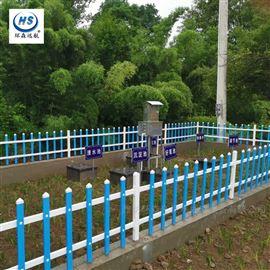 HS-YTH生活小区污水处理设备