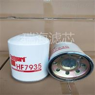 HF7935弗列加濾芯