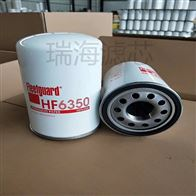 HF6350弗列加濾芯