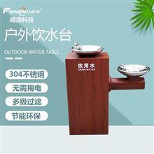城市室外公共直饮水台