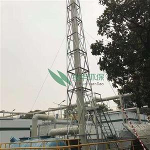 化工污水除臭装置