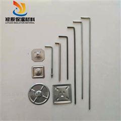 规格定制不锈钢保温钉在保温层中如何焊接