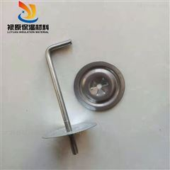 定做电厂不锈钢保温钉 保温焊钉
