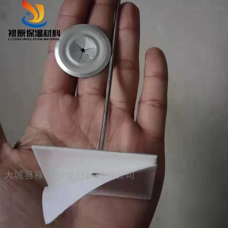 本厂生产具有自锁功能的镀锌垫片