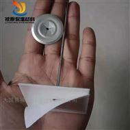 铝制高强力自粘保温钉 绿色环保