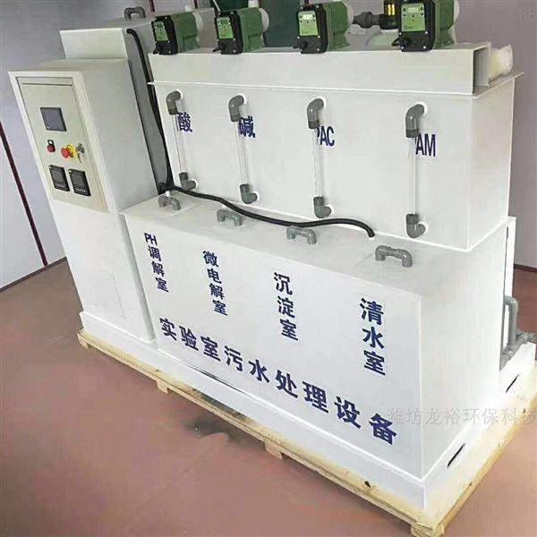 医院实验室废水处理设备案例介绍