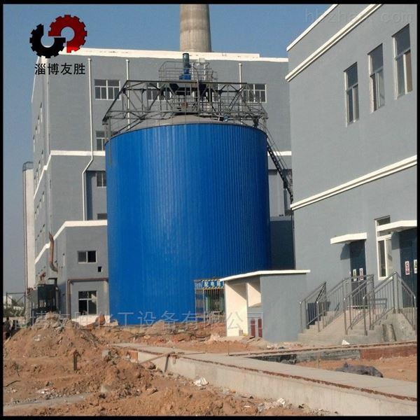 菏澤市水煤漿攪拌機 不銹鋼攪拌器生產廠家