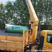 玻璃钢一体化泵站生产厂家