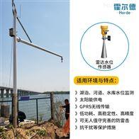HED-SW2雷达水位监测系统