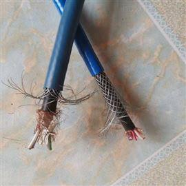 MHYBV4*2*48/0.2矿用通信电缆