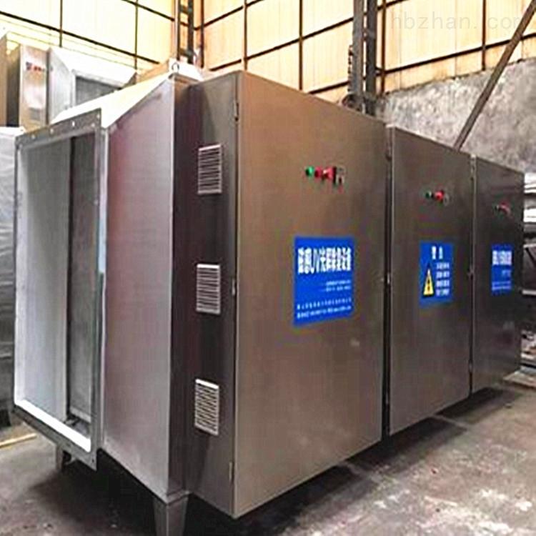 污水泵站恶臭废气除臭设备
