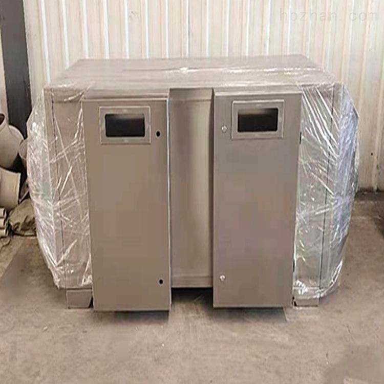 油漆喷涂厂废气处理光氧设备