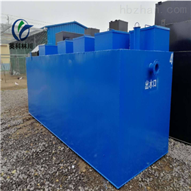YKLC-266清洗污水处理装置报价