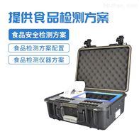 JD-G2400多功能食品检测仪