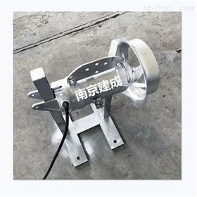 污水厂用潜水搅拌机