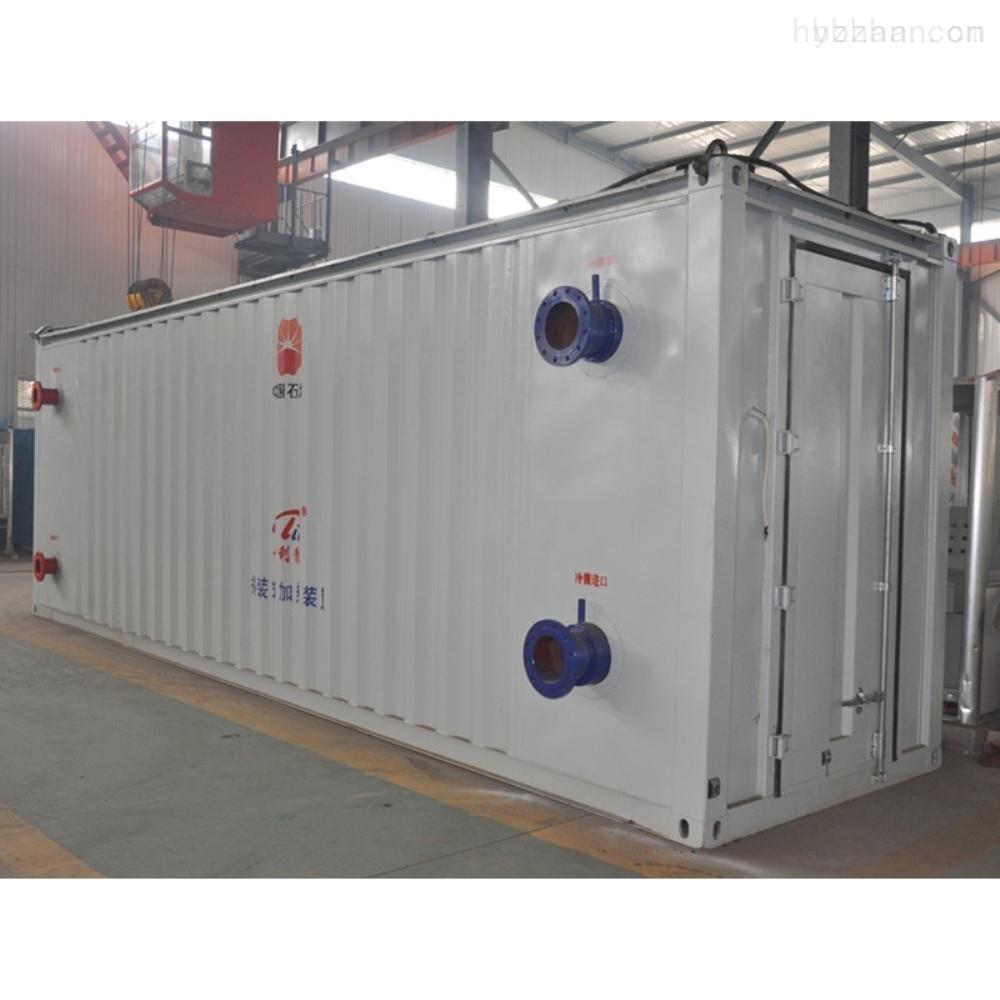 固体沥青槽车卸放置换设备