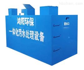 wsz-100污水处理大型一体化设备稳定