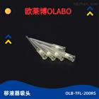 OLB-TFL-200RS歐萊博無酶無熱源移液器吸頭