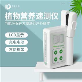 JD-YD植物营养测试仪