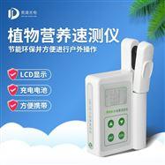 JD-YA植物營養速測儀