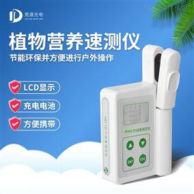 JD-YB植物营养速测仪