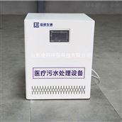 一体化医院污水处理设备智能操作