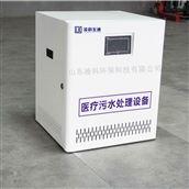 美容院废水处理设备生产厂家