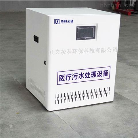 口腔污水處理設備按需定制
