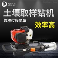 JD-QY02土壤采样设备