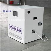 骨科医院污水处理设备定制生产