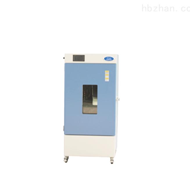 低温药品冷藏箱