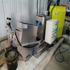 131塑料清洗废水处理 叠螺式污泥脱水机 叠螺机