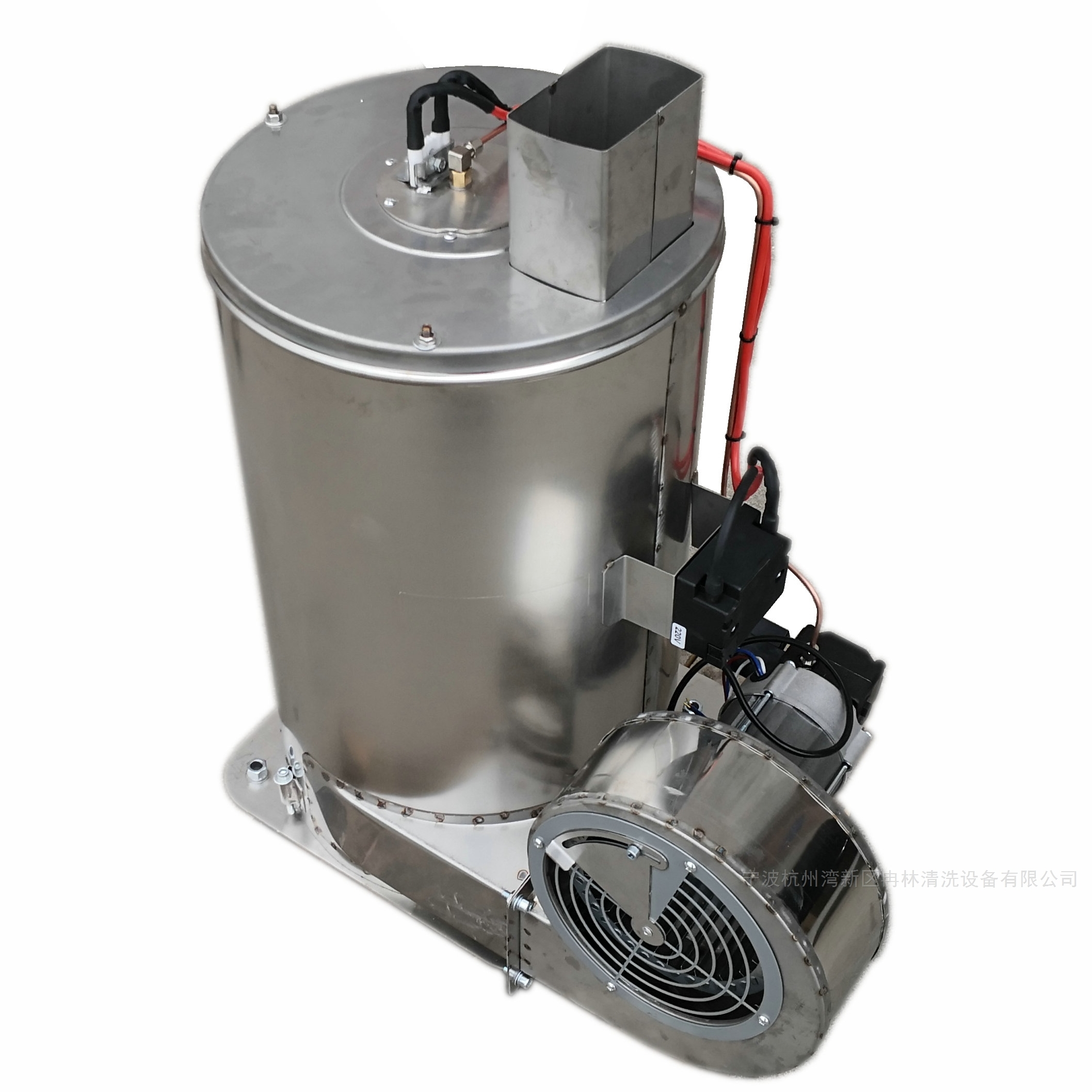燃油加热器