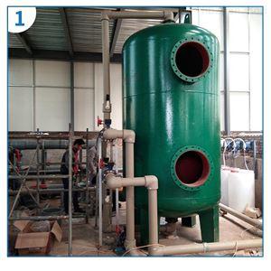 20地热温泉水处理设备