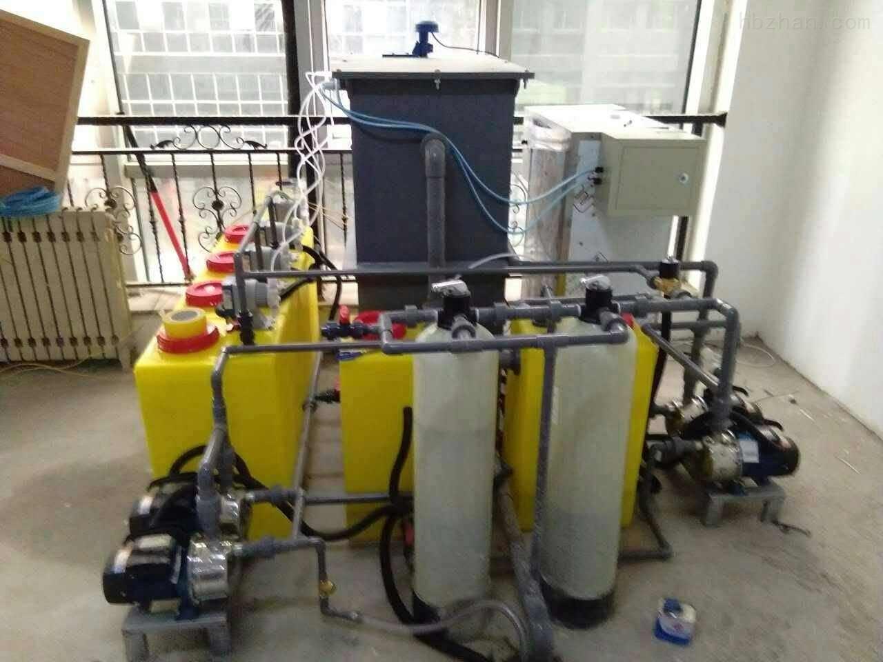 酸碱中和设备型号