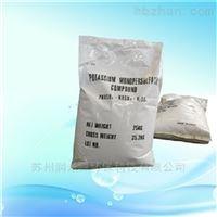 单过硫酸氢钾复合盐供应