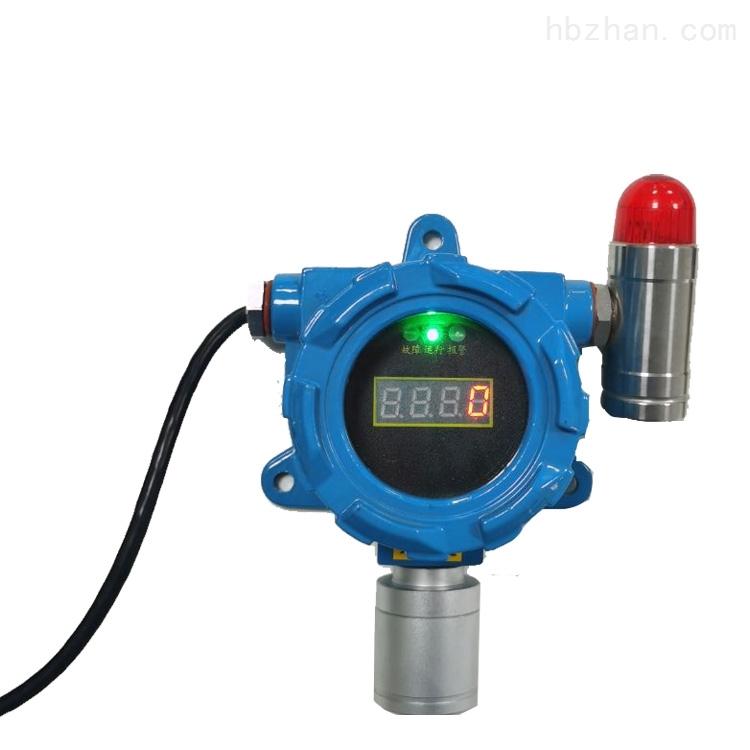 乙炔气体浓度报警器