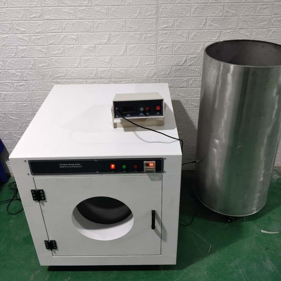 织物摩擦带电电荷密度试验仪