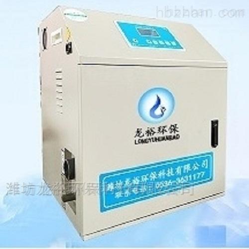 医院卫生院污水处理设备直销