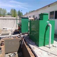LYYTH实验室污水处理设备厂家