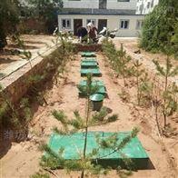 乡镇卫生院污水处理设备直销