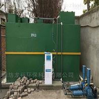 布草洗涤污水处理设备供应