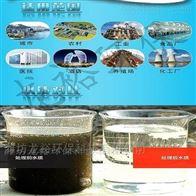 水洗加工厂废水处理设备