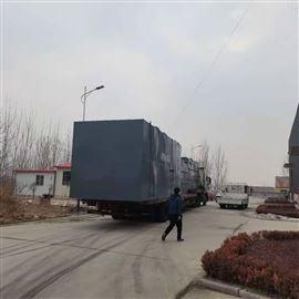 江西农村生活污水处理设备厂家