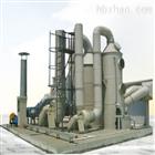 工业橡胶厂废气处理设备
