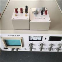 厂家变压器局部放电测试仪MHV-10000