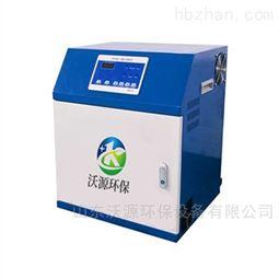 门诊小型医疗污水处理设备