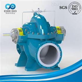 高效节能双吸中开泵