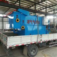 云南高效溶气气浮机生产厂家